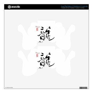 Kanji Symbol DRAGON Japanese Chinese Calligraphy Skin For PS3 Controller