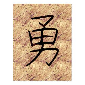 Kanji Symbol for Brave Postcard
