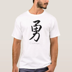 chinese love symbol t shirts t shirt design printing zazzle The Word Pride in Japanese kanji symbol for courage t shirt