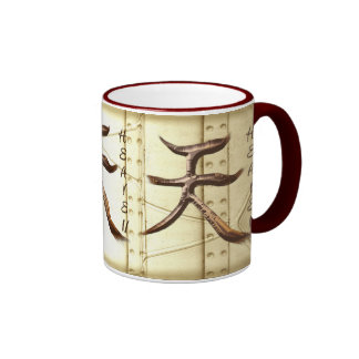KANJI Symbol for HEAVEN Series Ringer Mug