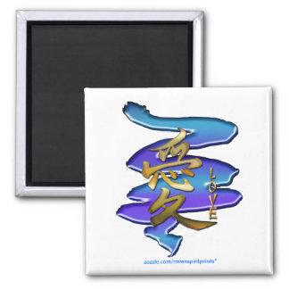Kanji Symbol for Love Art Magnet