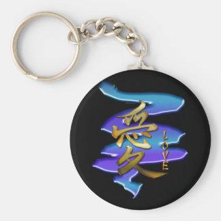 KANJI Symbol for LOVE Series Basic Round Button Keychain