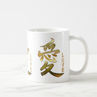 KANJI Symbol for LOVE Series Coffee Mug