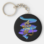 KANJI Symbol for LOVE Series Key Chain