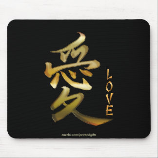 KANJI Symbol for LOVE Series Mouse Pad
