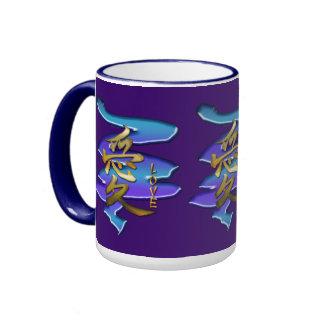 KANJI Symbol for LOVE Series Ringer Mug