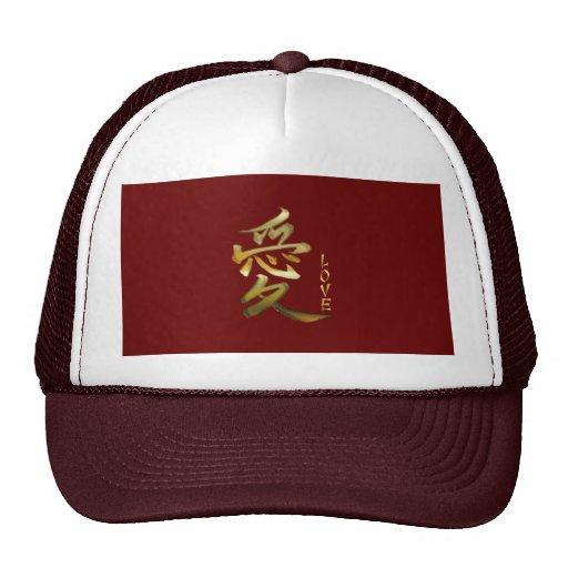 KANJI Symbol for LOVE Series Trucker Hat