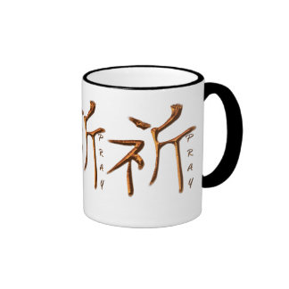 "KANJI Symbol for ""Pray"" Series Ringer Mug"