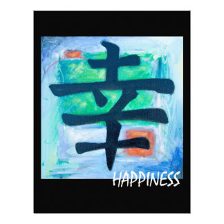Kanji Symbol - HAPPINESS Customized Letterhead