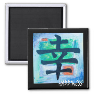 Kanji Symbol - HAPPINESS Fridge Magnets