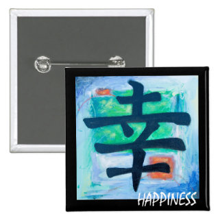 Kanji Symbol - HAPPINESS Pins