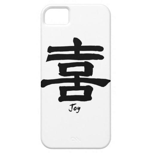Kanji Symbol JOY Japanese Chinese Calligraphy iPhone 5 Cases | Zazzle