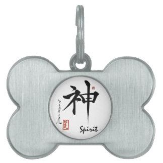 Kanji Symbol SPIRIT Japanese Chinese Calligraphy Pet Name Tag