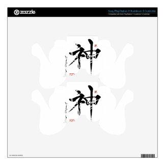 Kanji Symbol SPIRIT Japanese Chinese Calligraphy PS3 Controller Decal