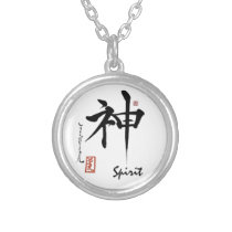 Kanji Symbol SPIRIT Japanese Chinese Calligraphy Silver Plated Necklace