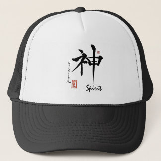 Kanji Symbol SPIRIT Japanese Chinese Calligraphy Trucker Hat