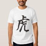 Kanji-T004_TORA (Tiger) T Shirt