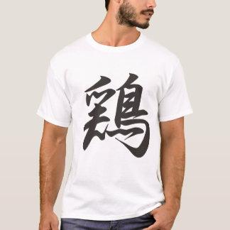 Kanji-T005 chicken _NIWATORI (chicken) T-Shirt
