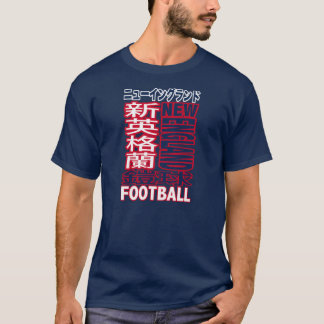 Kanji T-shirta del equipo de fútbol de Nueva Playera