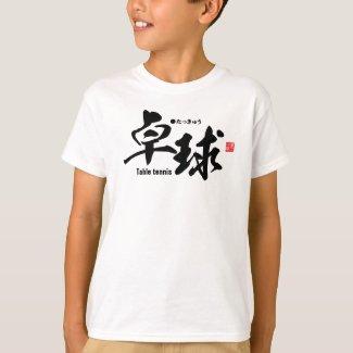 Kanji - Table tennis / ping-pong - T-Shirt