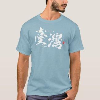 Kanji - Taiwan - T-Shirt