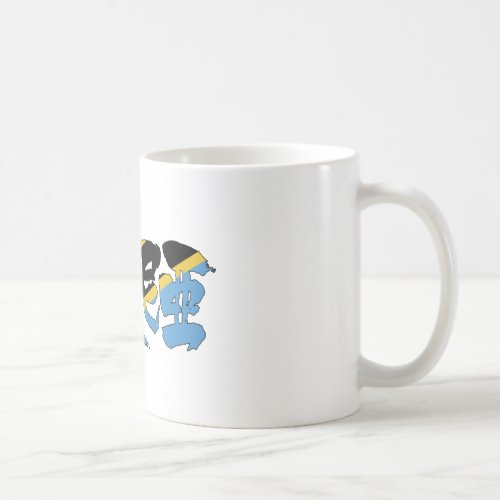 [Kanji] Tanzania Coffee Mug brushed kanji