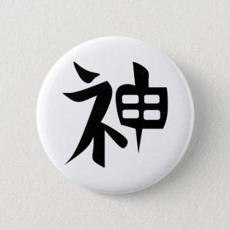 Kanji Tattoo for GOD, SPIRIT Button