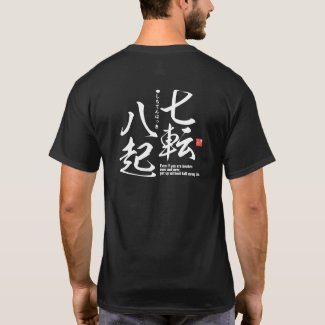 Kanji - tenacity of purpose - T-Shirt