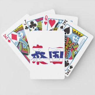 [Kanji] Thailand Bicycle Playing Cards