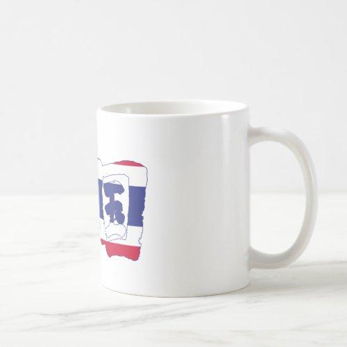 [Kanji] Thailand Classic White Coffee Mug brushed kanji