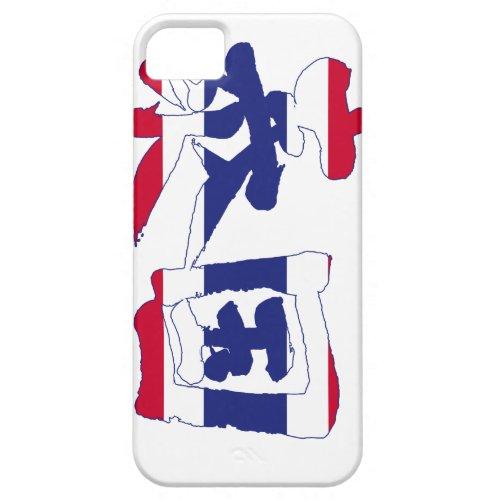 [Kanji] Thailand iPhone SE/5/5S Case brushed kanji