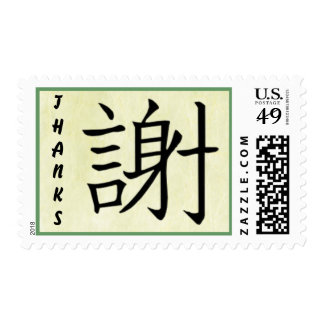 Kanji Thank You Postage