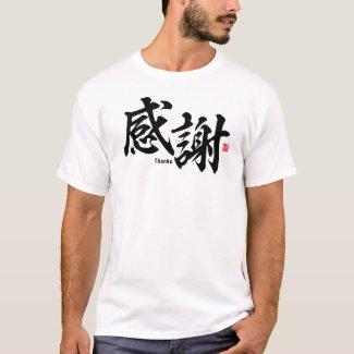 Kanji - Thanks- T-Shirt