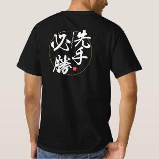 Kanji - the early bird gets the worm - T-Shirt