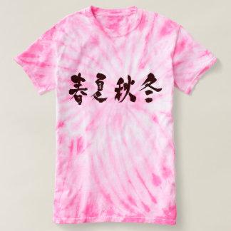 [Kanji] the four seasons Tee Shirt
