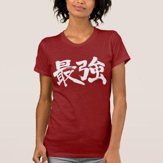 [Kanji] the strongest T Shirt