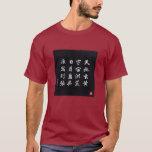 kanji - Thousand Character Classic - T-Shirt