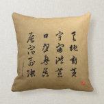 kanji - Thousand Character Classic - Throw Pillow