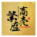 Kanji - thriving  business - poster