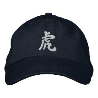 Kanji Tiger Embroidered Baseball Hat