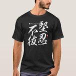Kanji - To be persevering - T-Shirt