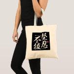 Kanji - To be persevering - Tote Bag
