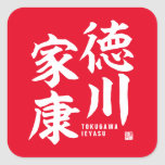 Kanji - Tokugawa Ieyasu - Square Sticker