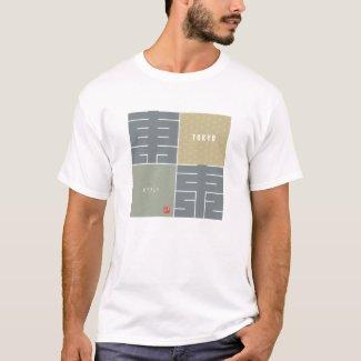 Kanji - Tokyo - T-Shirt
