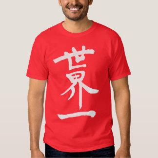 [Kanji] Top of the World Shirts