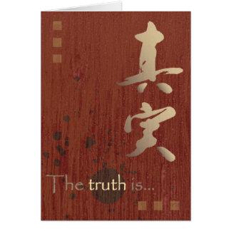 Kanji Truth Confession Card