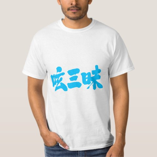 [Kanji] twitter luxury T Shirt brushed kanji