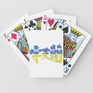 [Kanji] Ukraine Bicycle Playing Cards
