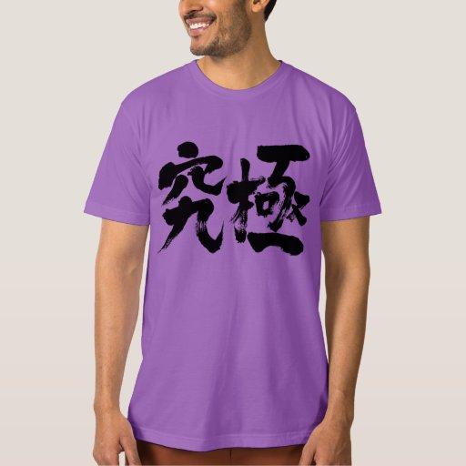 [Kanji] ultimate Tshirt