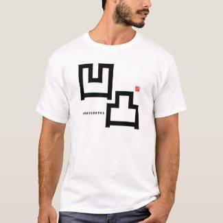Kanji - Unevenness- T-Shirt